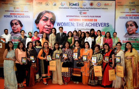 Sarojini Naidu Awards Presented to Women Achievers