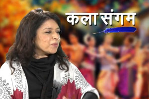 Madhuri-Bhaduri