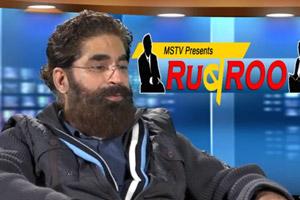 Rajesh-Bajaj