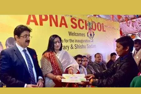 Apna-School